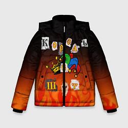 Куртка зимняя для мальчика Король и Шут цвета 3D-черный — фото 1