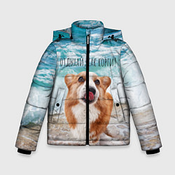 Куртка зимняя для мальчика Отдыхай, как корги! цвета 3D-черный — фото 1
