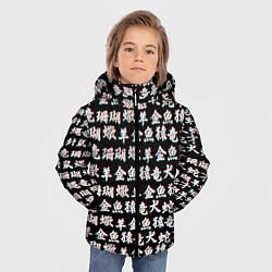 Детская зимняя куртка для мальчика с принтом ИЕРОГЛИФЫ ГЛИТЧ, цвет: 3D-черный, артикул: 10215999506063 — фото 2