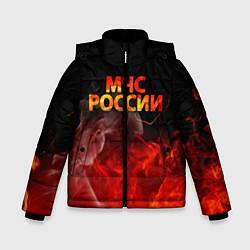 Куртка зимняя для мальчика МЧС России цвета 3D-черный — фото 1