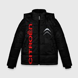 Куртка зимняя для мальчика CITROEN цвета 3D-черный — фото 1