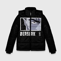 Куртка зимняя для мальчика Берсерк цвета 3D-черный — фото 1