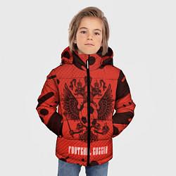 Куртка зимняя для мальчика FOOTBALL RUSSIA Футбол цвета 3D-черный — фото 2
