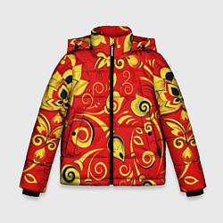 Куртка зимняя для мальчика ХОХЛОМА цвета 3D-черный — фото 1