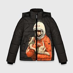 Куртка зимняя для мальчика Гагарин с лайкой цвета 3D-черный — фото 1