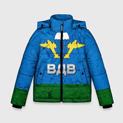 Куртка зимняя для мальчика Флаг ВДВ цвета 3D-черный — фото 1