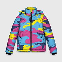 Куртка зимняя для мальчика Камуфляж: голубой/розовый/желтый цвета 3D-черный — фото 1