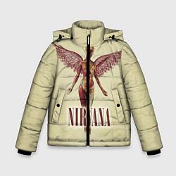 Куртка зимняя для мальчика Nirvana Angel цвета 3D-черный — фото 1
