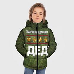 Куртка зимняя для мальчика Главнокомандующий ДЕД цвета 3D-черный — фото 2