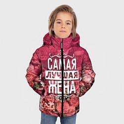 Куртка зимняя для мальчика Лучшая жена цвета 3D-черный — фото 2