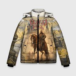 Куртка зимняя для мальчика Святая русь цвета 3D-черный — фото 1