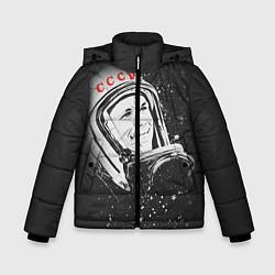 Куртка зимняя для мальчика Гагарин в космосе цвета 3D-черный — фото 1