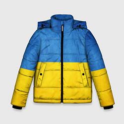 Куртка зимняя для мальчика Украина цвета 3D-черный — фото 1