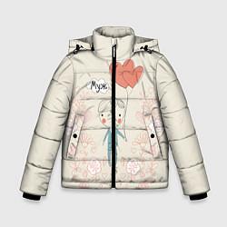 Куртка зимняя для мальчика Муж с шариками цвета 3D-черный — фото 1