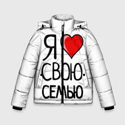 Куртка зимняя для мальчика Family Look цвета 3D-черный — фото 1
