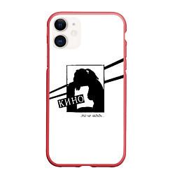 Чехол iPhone 11 матовый Кино цвета 3D-красный — фото 1