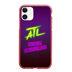 Чехол iPhone 11 матовый ATL цвета 3D-красный — фото 1
