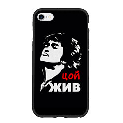 Чехол iPhone 6/6S Plus матовый Цой жив цвета 3D-черный — фото 1