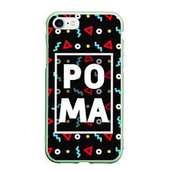Чехол iPhone 7/8 матовый Рома цвета 3D-салатовый — фото 1