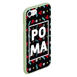 Чехол iPhone 7/8 матовый Рома цвета 3D-салатовый — фото 2