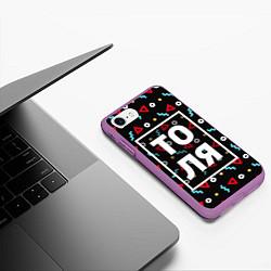 Чехол iPhone 7/8 матовый Толя цвета 3D-фиолетовый — фото 2