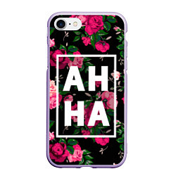 Чехол iPhone 7/8 матовый Анна цвета 3D-светло-сиреневый — фото 1