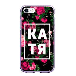 Чехол iPhone 7/8 матовый Катя цвета 3D-светло-сиреневый — фото 1