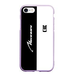 Чехол iPhone 7/8 матовый Москвич цвета 3D-сиреневый — фото 1