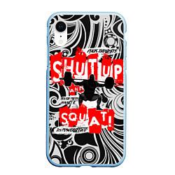 Чехол iPhone XR матовый Shut up & squat цвета 3D-голубой — фото 1