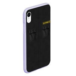 Чехол iPhone XR матовый Настоящий охраник цвета 3D-светло-сиреневый — фото 2