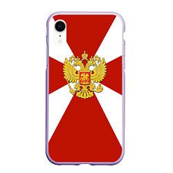Чехол iPhone XR матовый Флаг ВВ цвета 3D-светло-сиреневый — фото 1
