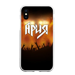 Чехол iPhone XS Max матовый Ария цвета 3D-белый — фото 1