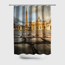 Шторка для душа Площадь святого Петра цвета 3D-принт — фото 1