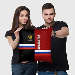 Подушка квадратная Volgograd, Russia цвета 3D — фото 2