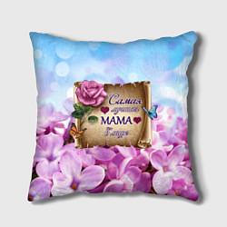 Подушка квадратная Лучшая Мама цвета 3D-принт — фото 1