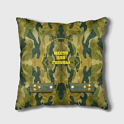Подушка квадратная Подушка военного цвета 3D-принт — фото 1