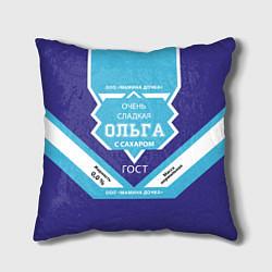 Подушка квадратная Сладкая Ольга цвета 3D — фото 1