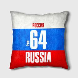 Подушка квадратная Russia: from 64 цвета 3D — фото 1