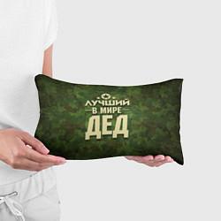 Подушка-антистресс Лучший в мире дед цвета 3D-принт — фото 2