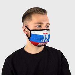 Маска для лица Russia: from 72 цвета 3D-принт — фото 1