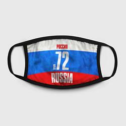 Маска для лица Russia: from 72 цвета 3D — фото 2
