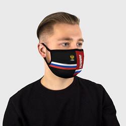 Маска для лица Murmansk, Russia цвета 3D-принт — фото 1