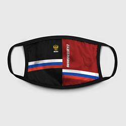 Маска для лица Ekaterinburg, Russia цвета 3D-принт — фото 2