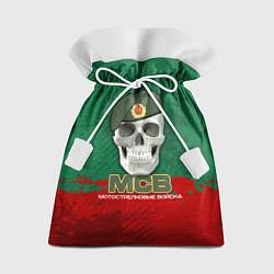 Мешок для подарков Мотострелковые войска цвета 3D — фото 1