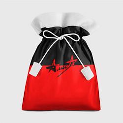 Мешок для подарков АлисА: Черный & Красный цвета 3D — фото 1