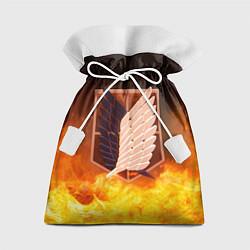 Мешок для подарков Атака Титанов цвета 3D-принт — фото 1