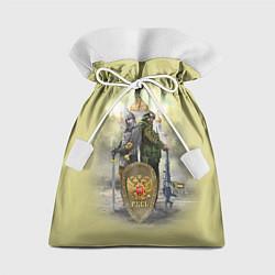 Мешок для подарков Имперская русь цвета 3D — фото 1
