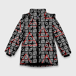 Детская зимняя куртка для девочки с принтом 30 STM: Symbol Pattern, цвет: 3D-черный, артикул: 10105693106065 — фото 1