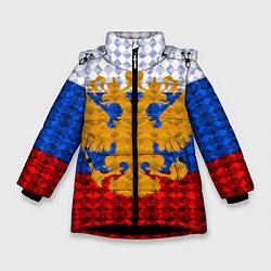 Куртка зимняя для девочки Россия: полигоны цвета 3D-черный — фото 1