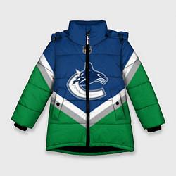 Куртка зимняя для девочки NHL: Vancouver Canucks цвета 3D-черный — фото 1